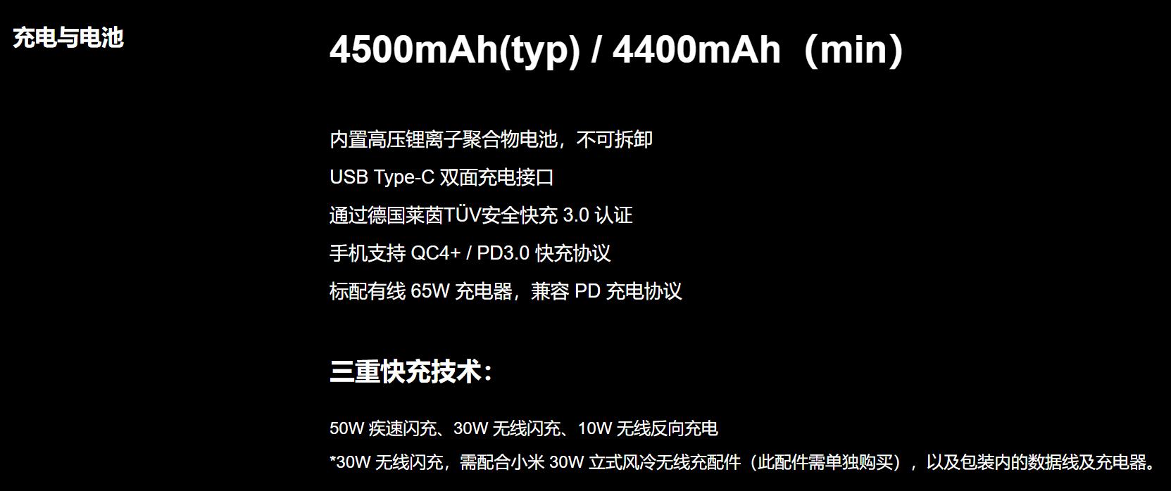 华为P40系列正式发布!普通版中规中矩,亮点全在Pro版本上