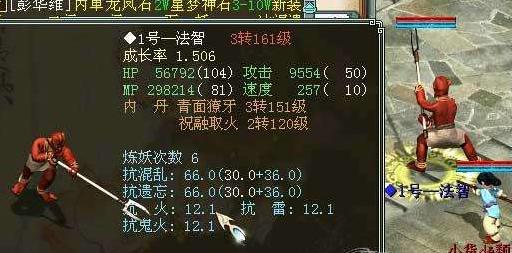 《【煜星注册首页】大话西游2:老玩家一组夜叉曝光,40万血夜叉镇楼》