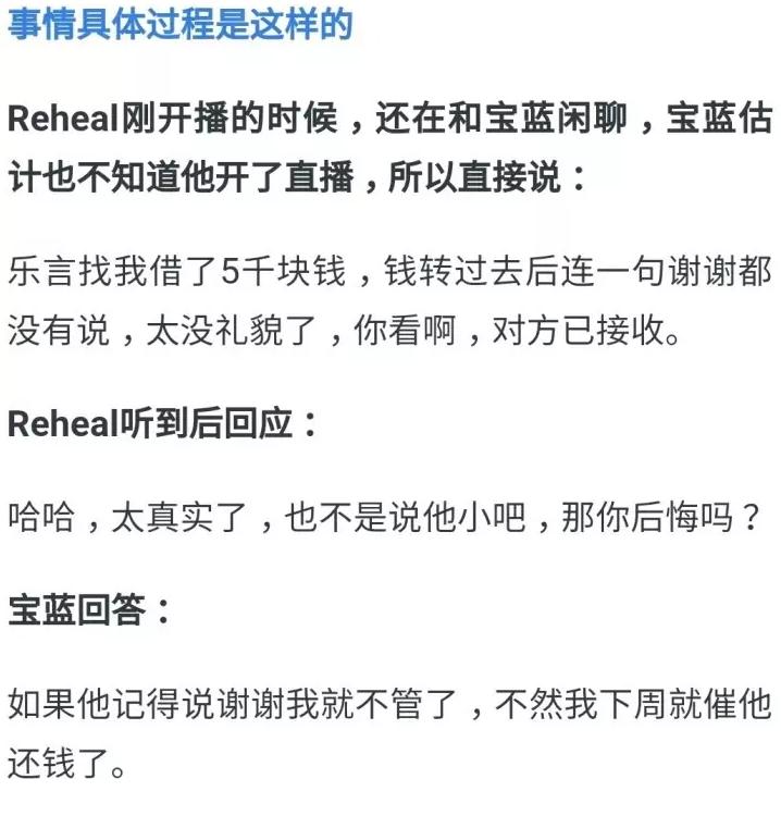 《【煜星娱乐注册平台官网】LPL前IG.Y双雄八卦:焕峰主动聊假赛,乐言惨到找宝蓝借钱》