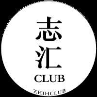 志汇CLUB
