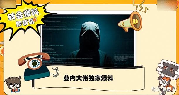 《【煜星娱乐官方登录平台】Nuguri将加盟FPX?解说米勒连麦大佬曝料消息,小天成新赛季关键》