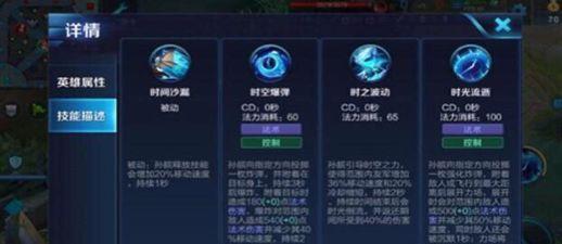 《【煜星平台登录地址】王者荣耀:辅助玩不好?英雄不会选?避免选择困难,新手速速看过来!》