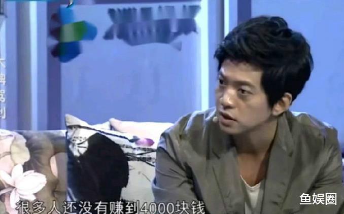 李健:我99年月薪4000,现在年轻人还有挣不到4000的。