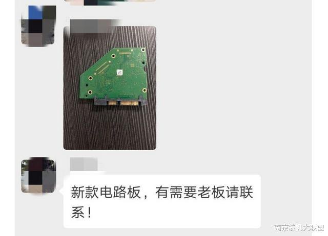 工包硬盘能买吗?你的硬盘是盒装的吗?原来买硬盘有这么多套路