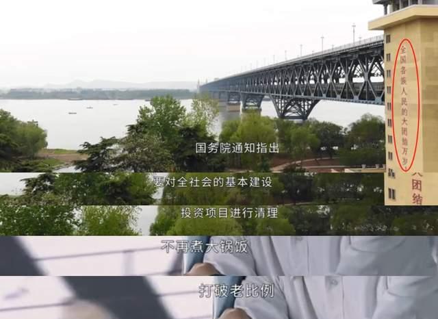 《大江大河2》仅播6集评分9.3,背后的出品方才是真的强插图6