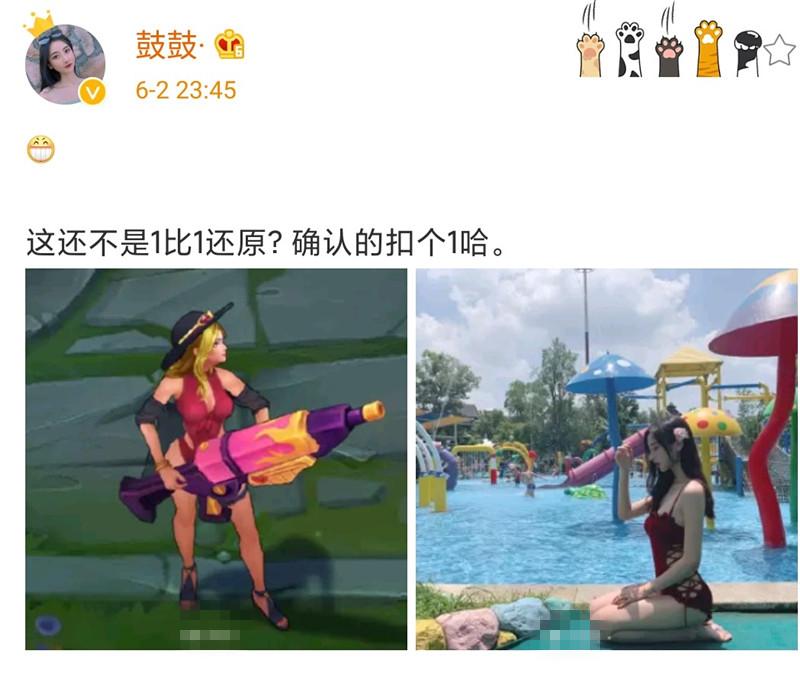 《【煜星在线娱乐】LOL女解说COS泳池派对!1比1神还原女警,水友:Rita输了》