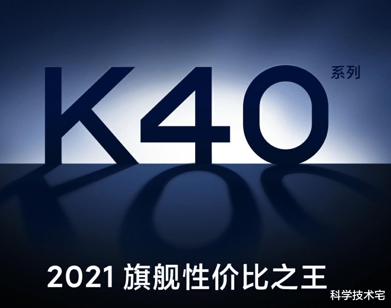 Redmi和iQOO推出的低价骁龙888手机! 好物评测 第2张