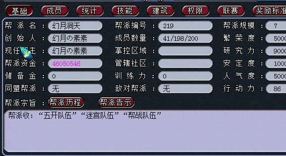 《【煜星平台怎么注册】梦幻西游:全民PK赛账号居然这么贵?这也太黑了吧!》