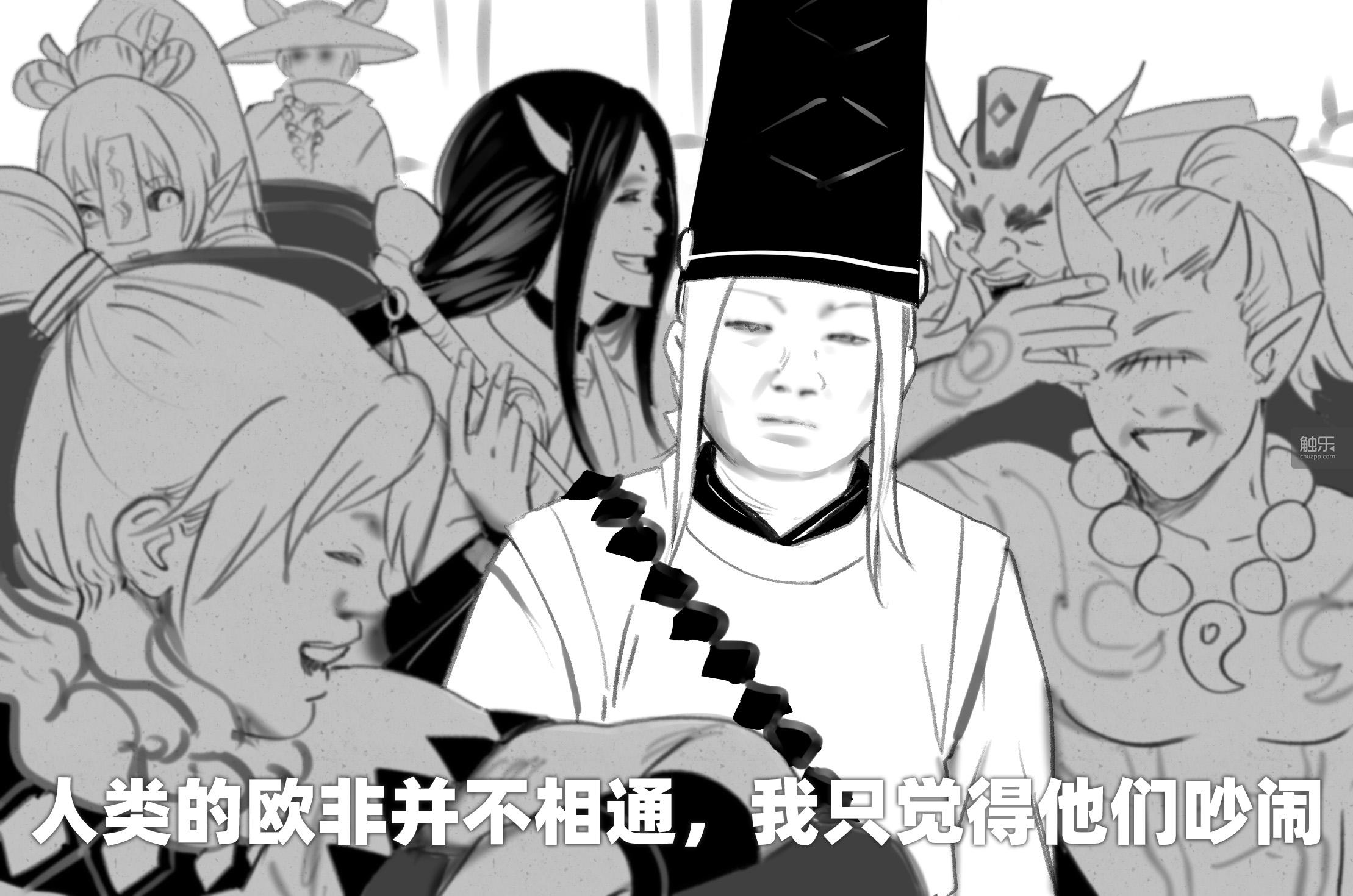 龙斗士骑士_当玩家成为IP建设者:关于《阴阳师》的3个故事-第3张图片-游戏摸鱼怪