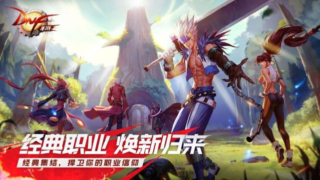 台湾在线代理_腾讯2020年终盛宴,顶级热血战斗手游定档,街霸对决压轴登场