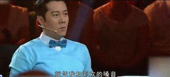 一辈子就火了两首歌,却对刘德华指指点点,这是谁给你的勇气 蔡国庆 刘德华 端游热点  第4张