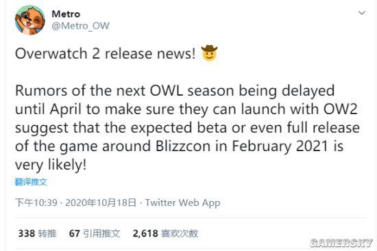 传闻:《守望先锋2》有望明年2月暴雪嘉年华推出插图