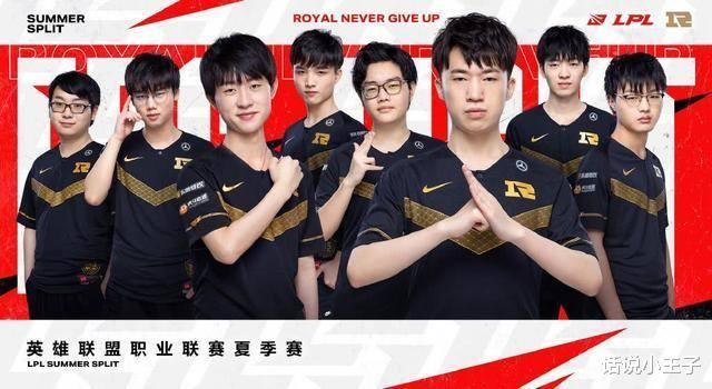 《【煜星娱乐登录注册平台】RNG粉丝心态崩了!官方正式公布世界赛LPL四支名额产生的办法》