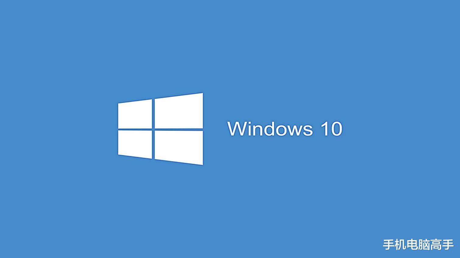 windows10安装技巧!C盘分区多大合适,记住这3点电脑5年不卡!