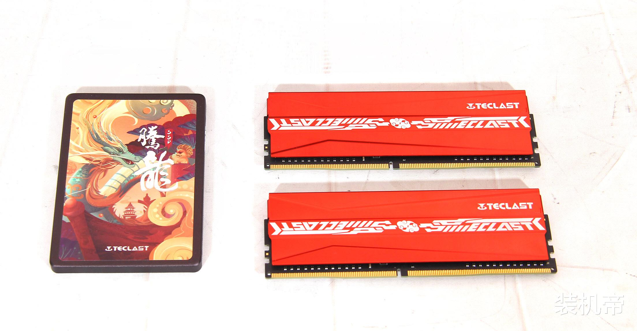 台电腾龙G40DDR43000MHz8G内存的售价还很 好物评测 第3张