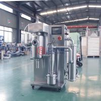 上海乔枫喷雾干燥机