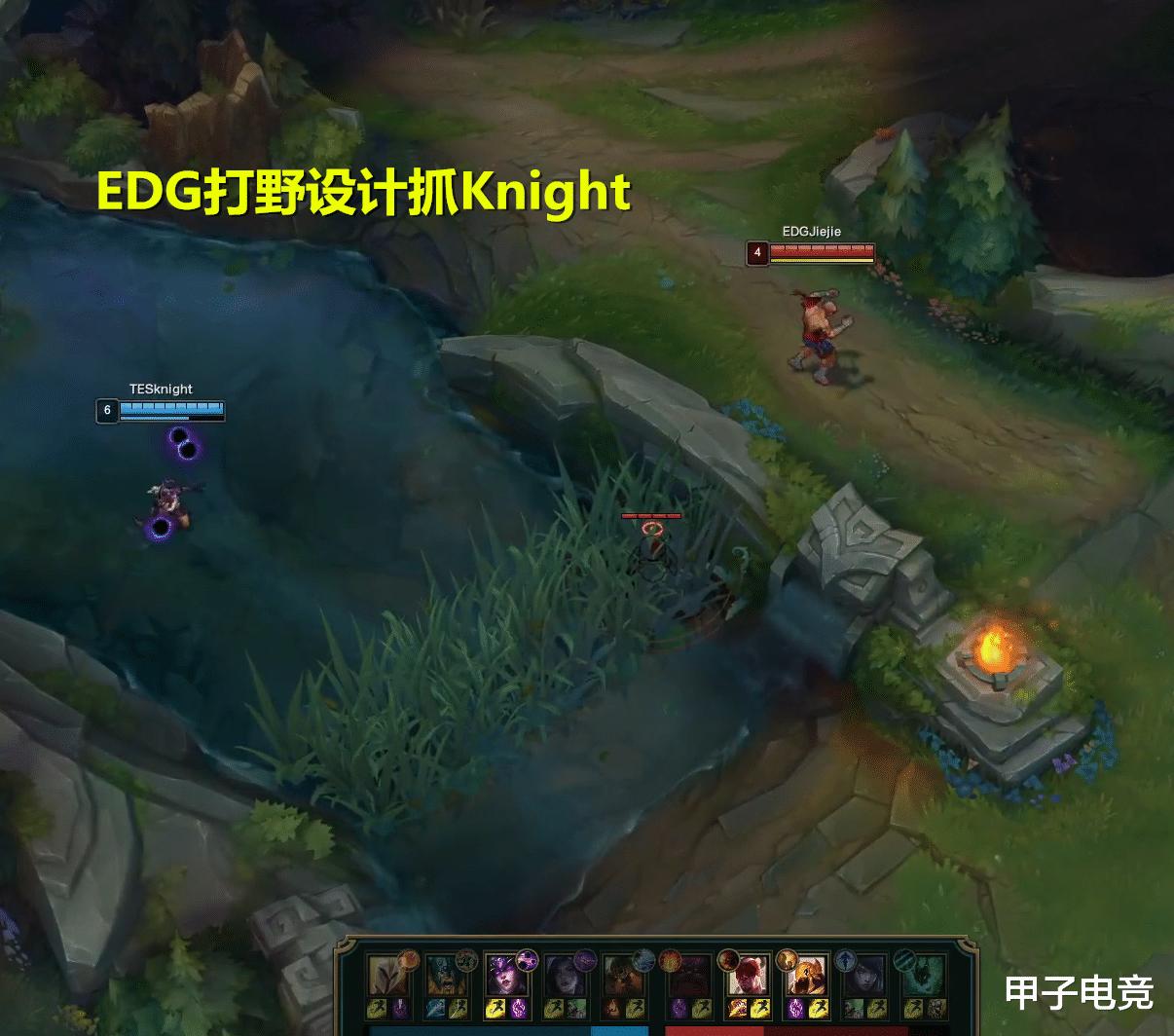 """《【煜星娱乐平台首页】EDG打野""""诡术妖僧""""玩法火了,心理战戏耍Knight,这操作我服气》"""
