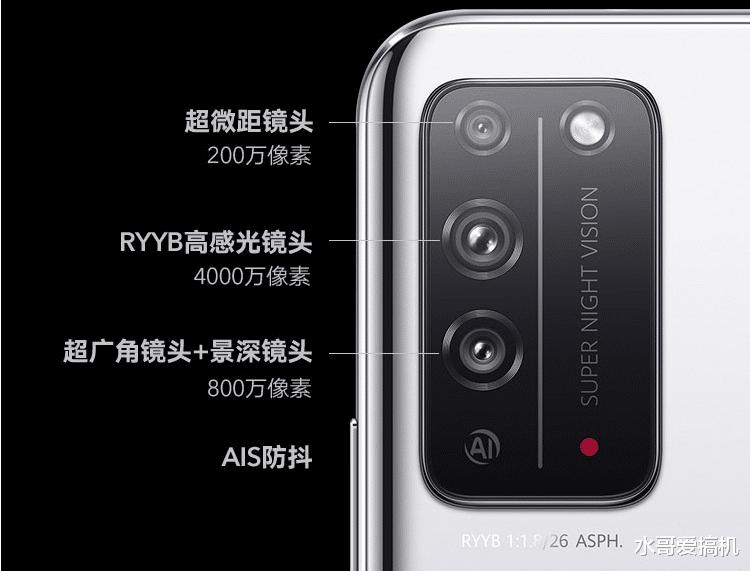 荣耀X10不亲民了,荣耀Play4Pro才是千元档?