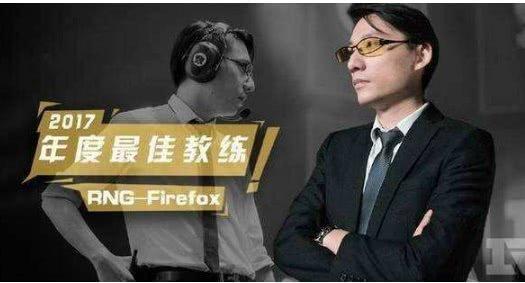 怪怪水族箱中文版_三年时限到了!LPL年度最佳教练回归,RNG这次没法阻止了