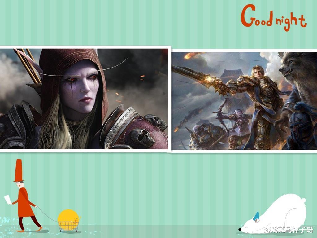 《【煜星在线娱乐注册】魔兽世界:安度因、希尔瓦娜斯两大NPC,谁会先进本呢?》