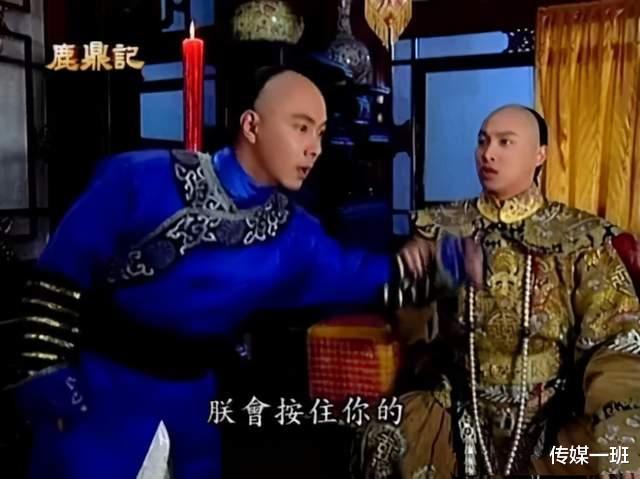 7版鹿鼎记康熙,马浚伟26岁演经典小玄子,新版撑不起少年天子插图14