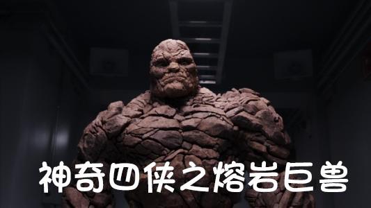 《【煜星娱乐注册平台官网】《英雄联盟》石头人凭什么连续50天上单第一》