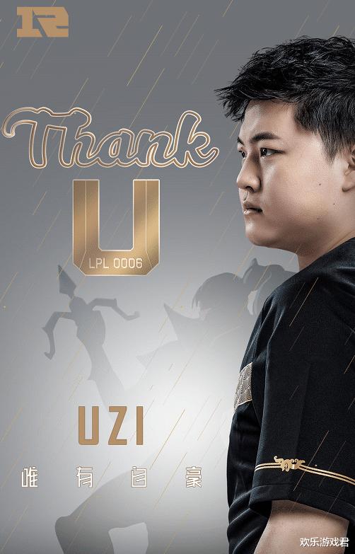 UZI正式退役,G2送上走心祝福,Perkz:是UZI给他转AD的斗志