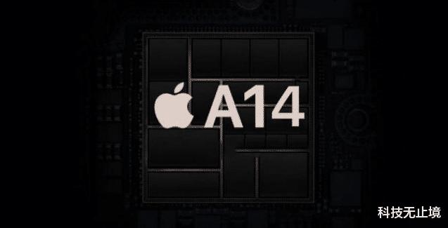 iPhone12终极曝光,A14+iOS14+120Hz,向经典中框致敬!