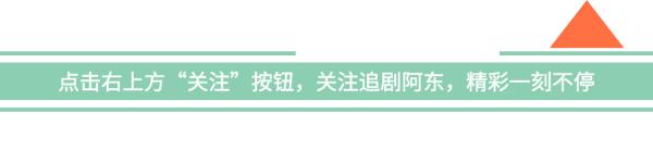 清朝农夫山泉,妖异的菊花《甄嬛传》里