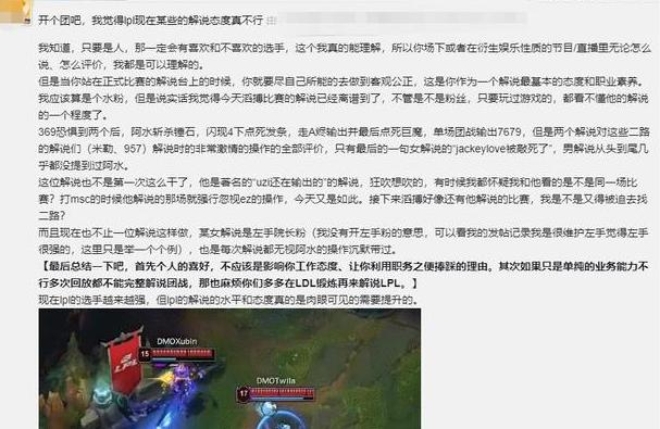 《【煜星在线娱乐】阿水团战6千输出,解说MacT只字不提,赛后微博遭水友爆破》