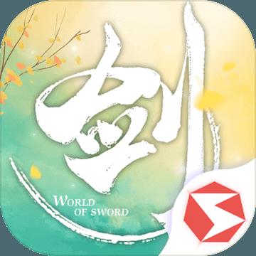 《【煜星app注册】新游预报(7.6-7.12)| 《光遇》《龙之谷2》多款游戏强势来袭!》