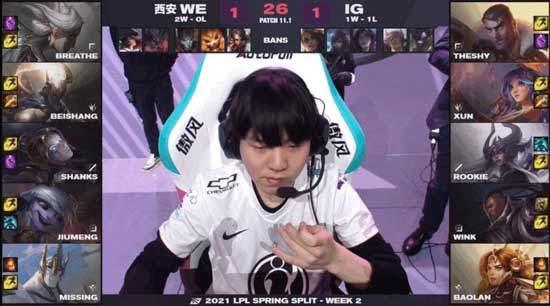 《【煜星在线娱乐】iG遭WE让一追二,看到BP选手表情太精彩,德云色:这教练不配赢》