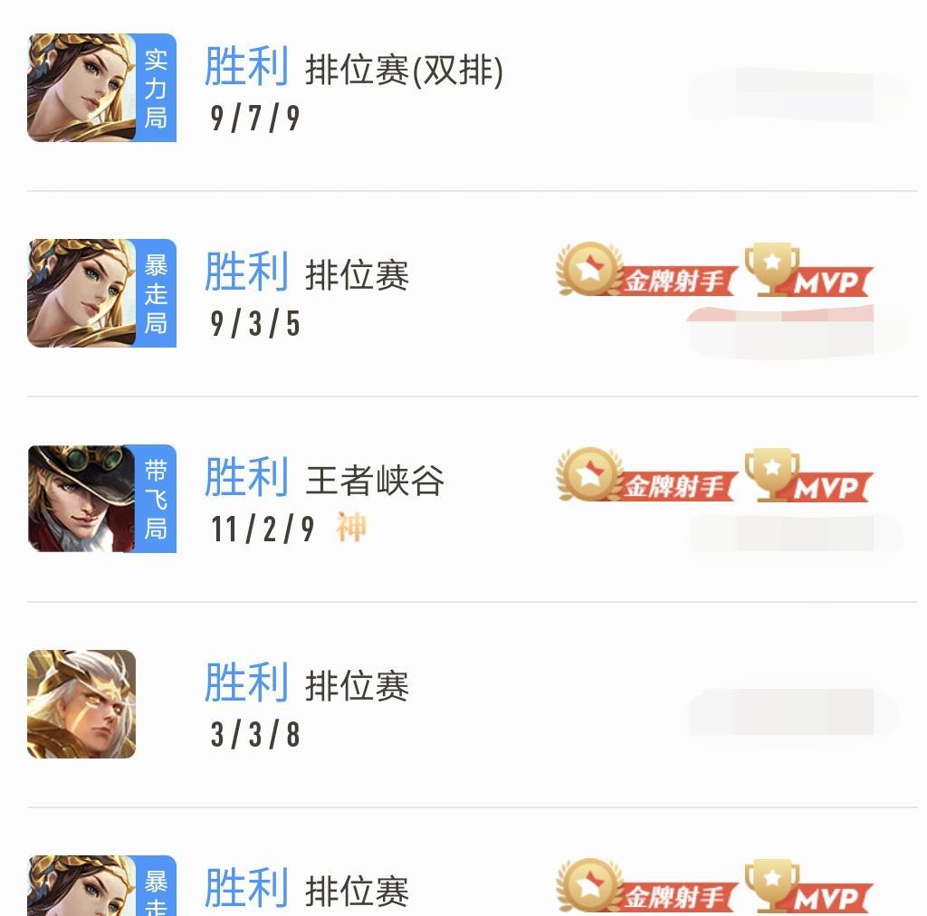"""《【煜星娱乐登陆官方】马克退位,孙尚香下台,原来她才是""""全能型""""的射手》"""