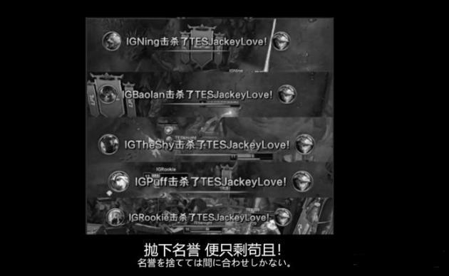 《【煜星在线娱乐】LPL忍界大战神评:宝蓝conter阿水,不管是队友还是对手》