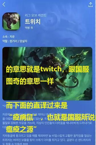 """《【煜星娱乐平台首页】LOL:SKT名誉崩塌,输了比赛还输人品,上单亮""""瘟疫之源""""引争议》"""