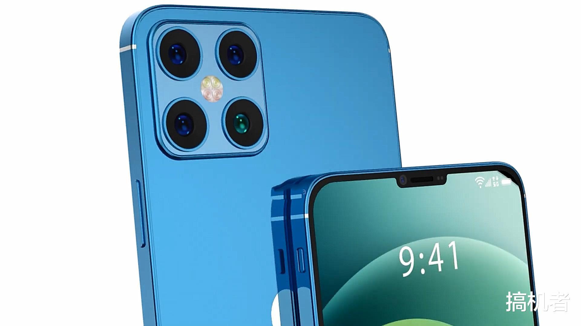 这些变化让iPhone13Pro发布,你觉得卖多少钱合适呢? 好物评测 第2张