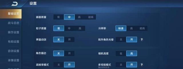 《【煜星娱乐注册官网】S20赛季必用的五个设置,高玩选手喜欢用,可提高排位赛胜率》