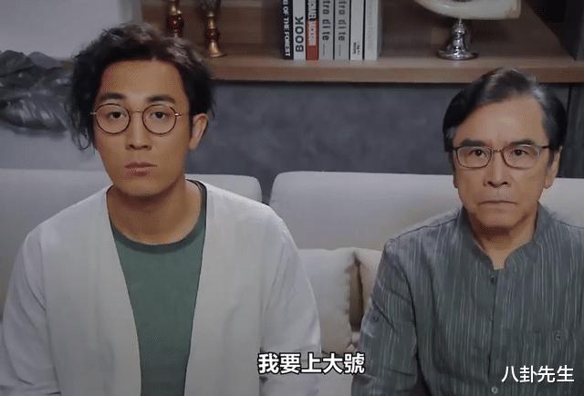 TVB新剧片单:欧阳震华马德钟等老艺人回巢,剧里老少配成常态插图60