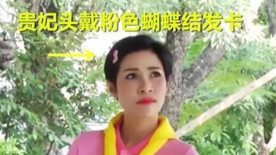 35岁诗妮娜贵妃有1颗少女心,粉红T恤戴发卡相比帕公主太稚嫩