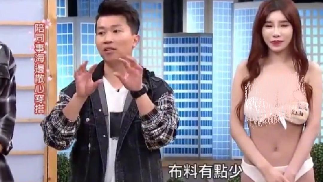 台湾综艺节目提高收视率,女星节目现场换衣,穿什么让主持人定!