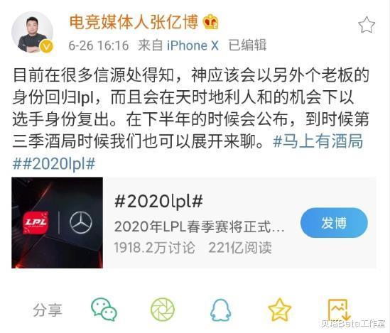 《【煜星娱乐官方登录平台】UZI要回归LPL了?知情人爆料:他会以选手身份复出!下半年公布》