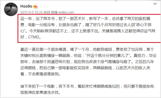 女演员被曝甩导演男友致其轻生,吐槽林更新,还牵扯到肖战徐正溪