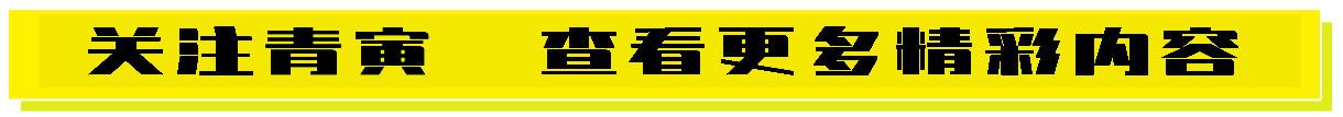《【煜星娱乐登录平台】王者荣耀:打野韩信最容易犯的错误!马不停蹄地引领队伍走向失败》