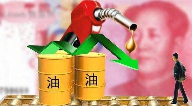 油价调整消息:全国各地92号、95号汽油价格及排名