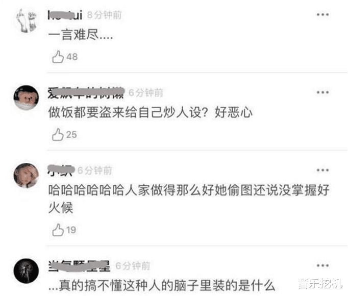 """继夜店打碟照后,潘玮柏老婆再曝""""绿茶""""行为?网友:不敢相信!"""