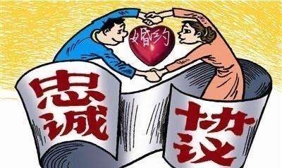 """木喉要塞_事发温州!男子回家发现妻子与情夫做""""羞羞事"""",顿时持刀追砍……"""