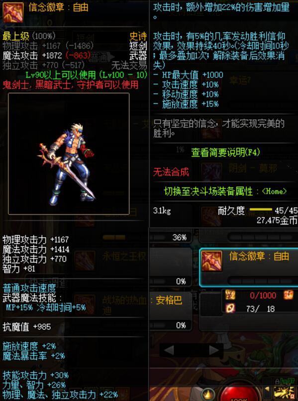 《【煜星在线登陆注册】DNF:100级最强武器,除了星之海天帝剑,这把大圣耀也能完美毕业》