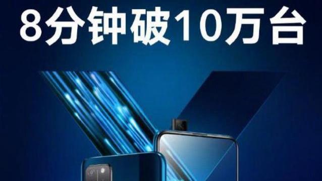 华为5G千元机来袭,8分钟狂销10万台,首销破1亿!