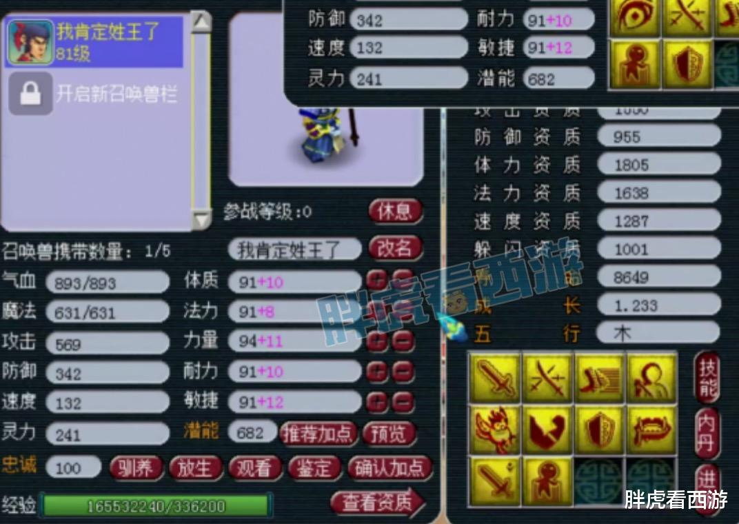 《【煜星娱乐平台怎么注册】梦幻西游:王谢喜提12红帝王蟹,阿金剑会被浩文狂虐》