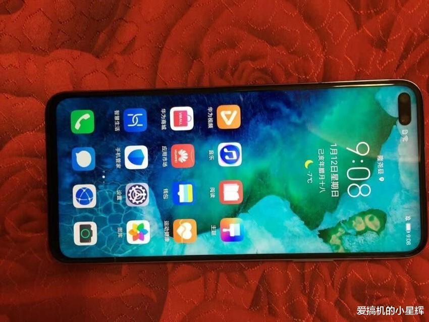 荣耀V30和红米K30 5G版到底谁性价比更高?内行人说出了答案!
